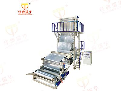 high-speed-film-blowing-machine